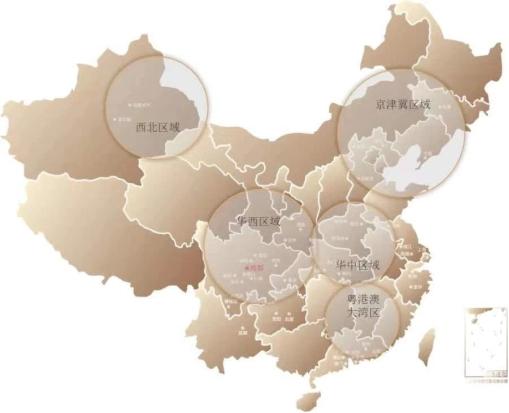 领地控股今日香港主板上市 募资14亿港元 开启新的里程碑